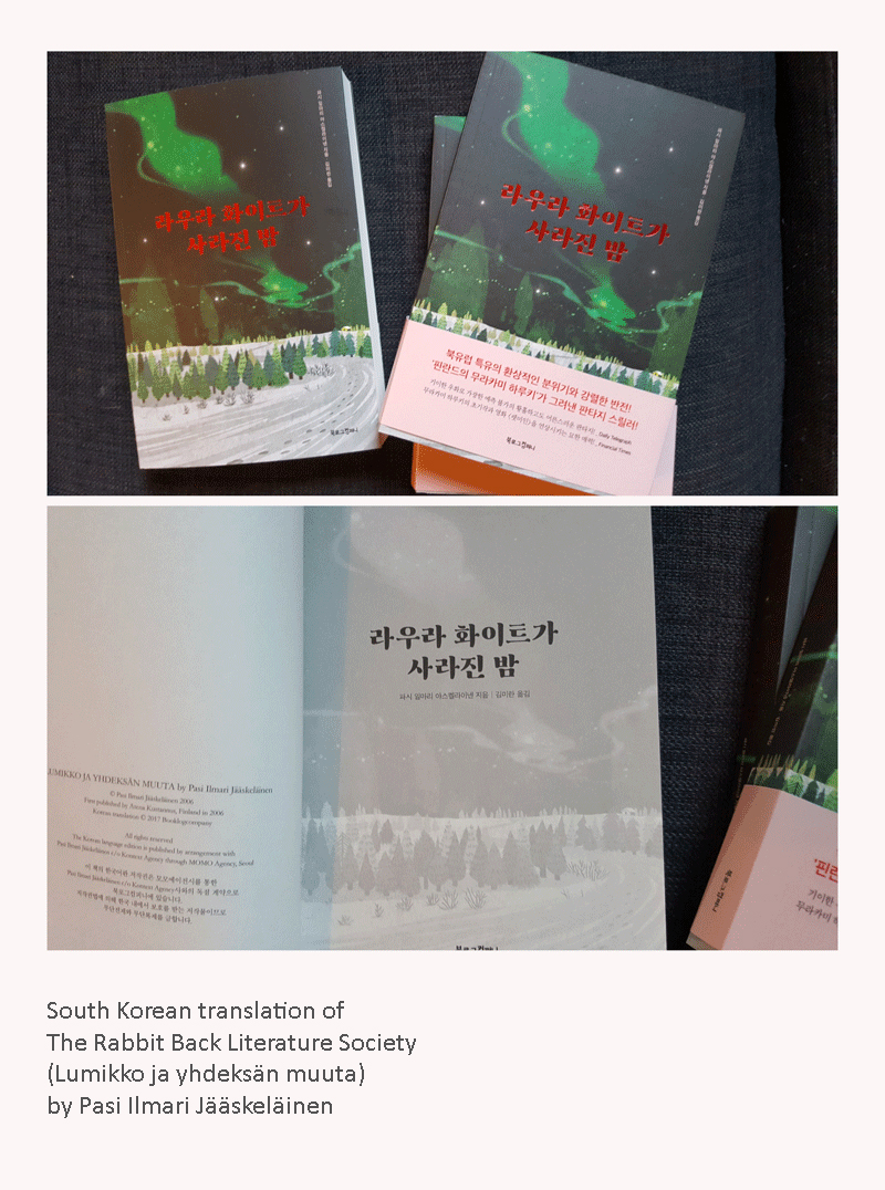 south-korean-translation